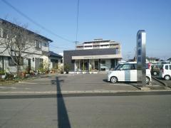 峰松歯科医院