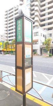 東向島一丁目駅