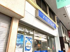 藍澤證券株式会社 加古川支店