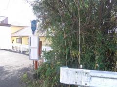 「上川崎」バス停留所