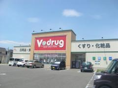 V・drug羽島南店