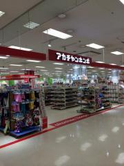 アカチャンホンポ 福山イトーヨーカドー店