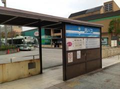 「洛西バスターミナル」バス停留所