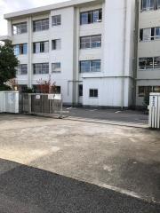 豊南中学校