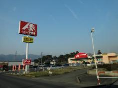 クスリのアオキ上田原店