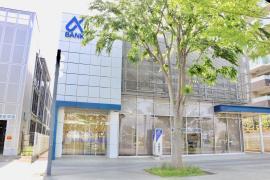 京葉銀行千葉ニュータウン支店