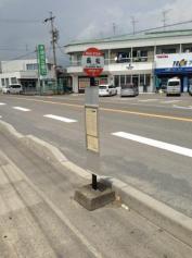 「長松」バス停留所