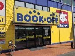 ブックオフ姫路増位店