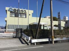 四国ガス株式会社(都市ガス)高知支店