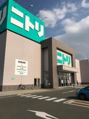 ニトリ半田店