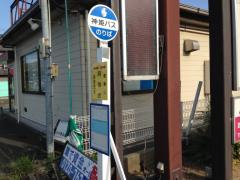 「阿弥陀」バス停留所