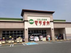 暮らしの衣料マツオカ岩村店