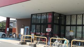 ピアゴ阿倉川店