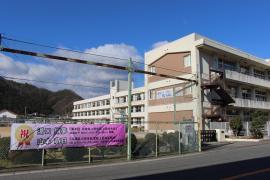 菅生小学校