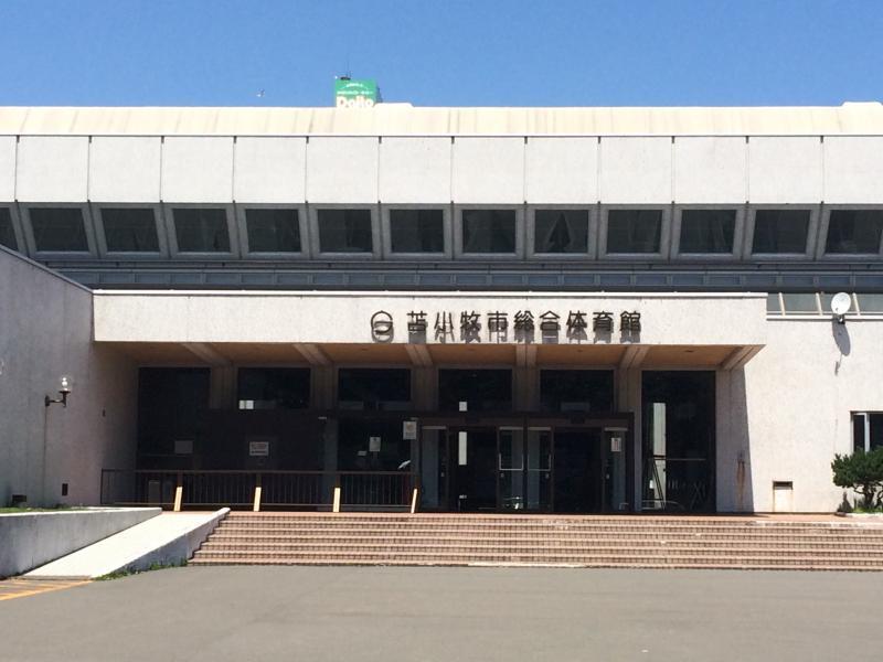 苫小牧市総合体育館(苫小牧市末広町)【ホームメイト ...