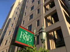 R&Bホテル博多駅前