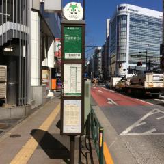「新宿四丁目」バス停留所