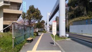 老健かまくら駅