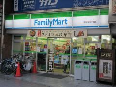 ファミリーマート平塚駅北口店