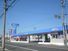 ネッツトヨタ岐阜羽島店