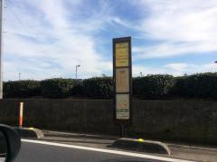 「こてさし荘入口」バス停留所