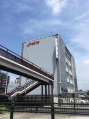 名糖産業株式会社