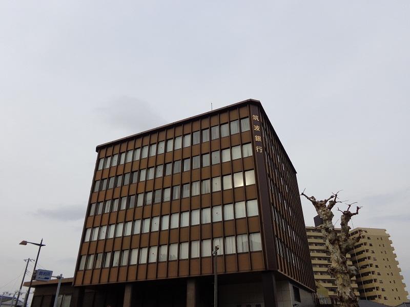 (株)筑波銀行