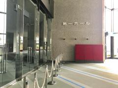 鹿児島市民文化ホール(第1ホール)