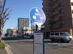 「堀木」バス停留所