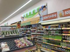 クスリのアオキ 行田長野店