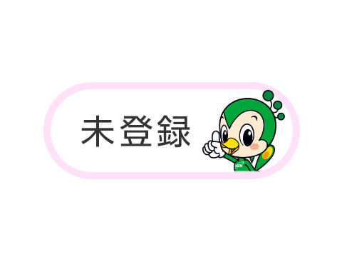 武志屋本店ホテル武志山荘