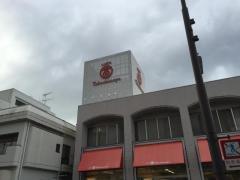 いよてつ高島屋宇和島店