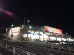 カーマホームセンター中川富田店