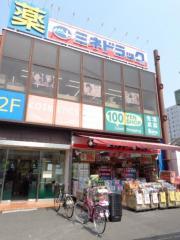 ミネドラッグ新小岩北口店