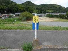 「世界の梅公園前」バス停留所