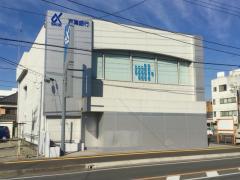 京葉銀行姉崎支店