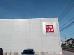ユニクロ福山明神店