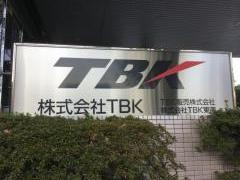 株式会社TBK