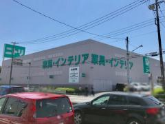 ニトリ新座店