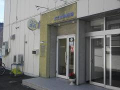 江口歯科医院