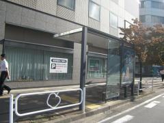 「末広町」バス停留所
