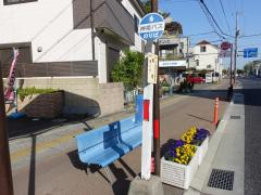 「岡町」バス停留所