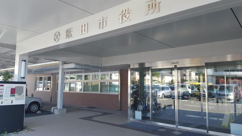 新庁舎 西入口