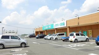 ザグザグ笠岡美の浜店