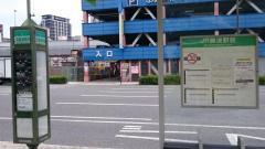 「JR難波駅前」バス停留所