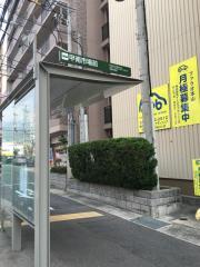 「甲南市場前」バス停留所