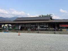 「松代駅」バス停留所
