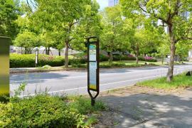 「ビジネスモール南」バス停留所