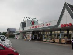 新鮮市場三重店