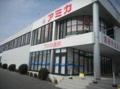 アミカ中津川店